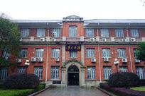 湖南大学校园建筑