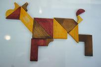 中国传统七巧板拼字生肖狗