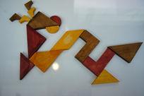 中国传统七巧板拼字生肖龙