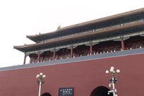 北京故宫天安门城楼