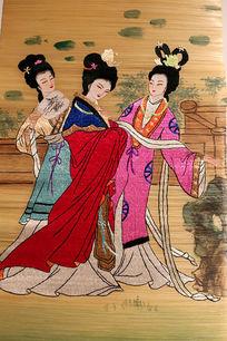 蜀绣竹帘画古代美女