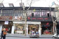 上上海田子坊街道风景