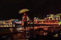 湘西凤凰古镇的沱江夜色风景