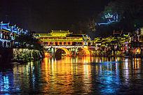 湘西凤凰古镇的夜晚景色