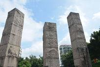 广州雕塑公园标志石柱华夏柱