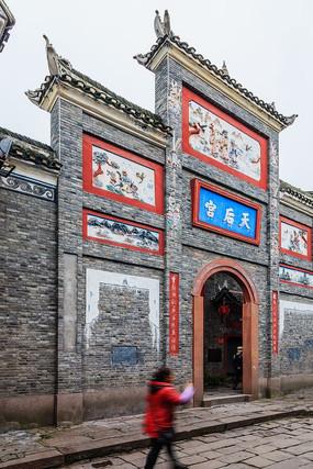 凤凰古城的后天宫大门建筑