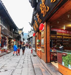 凤凰古城的刘府老好店铺