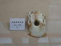 古代玉器精品-西周双鹿出廓玉钺