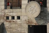 纪念馆雕刻花纹