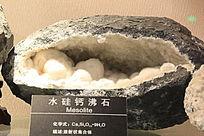 水硅钙沸石