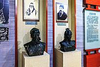 华佗中医药文化博物馆华佗李时珍塑像