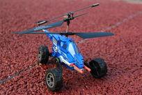充电飞机模型