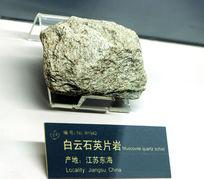 江苏东海白云石英片岩