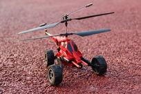 空陸兩用飛機模型