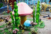 小蘑菇雕塑