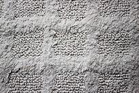 壁毯纹理素材