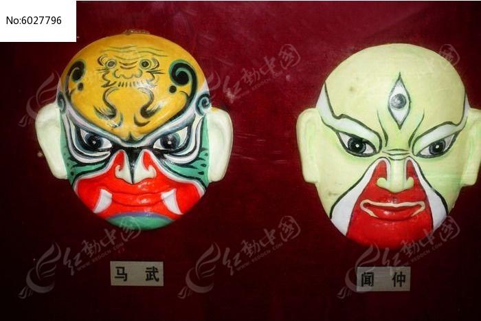 国粹京剧脸谱图片