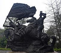 红军出征铜雕