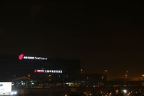 夜色虹桥机场