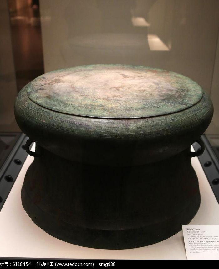 西汉羽人文青铜鼓