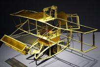 洋鐵小飛機模型
