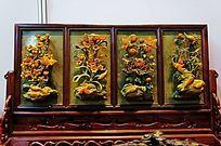 梅兰竹菊雕屏