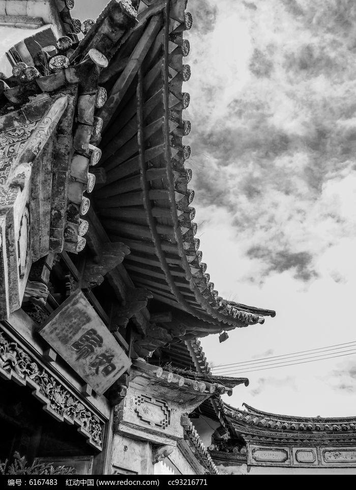 云南特色建筑黑白图片