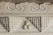 传统浮雕贝壳花纹