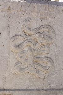 传统图案文字浮雕