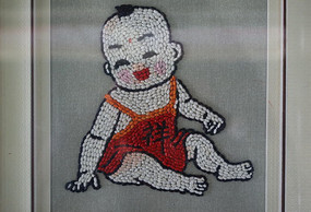 米粒画婴儿图