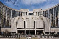 中国人民银行外景