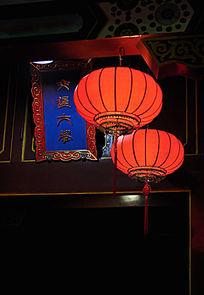 上海交通大学门口的红灯笼