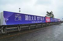 中兴桥D面固定广告牌