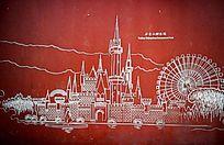 石景山游乐园风光墙画