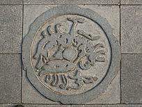 仿古代花纹图案雕刻