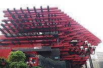 重庆美术馆榫卯结构建筑