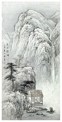 国画山水冬景