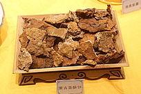 奇石菜蒙古茶酥饼