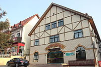 欧式尖顶房子