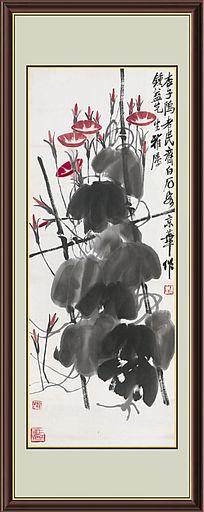 齐白石《牵牛花图》高清国画装饰画