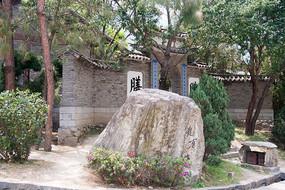 云南茶马古道上的景观石