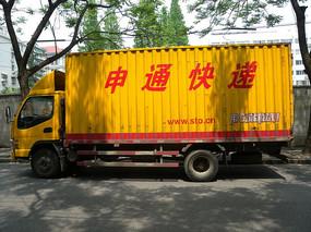 快递货运箱式货车