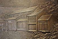 壁刻老北京建筑