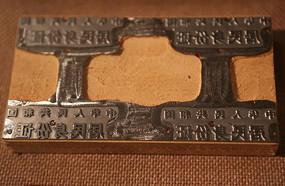身份证模板