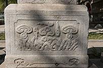 古典花纹浮雕