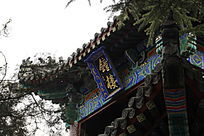白马寺钟楼古建图片下载