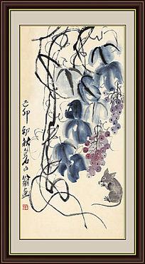 齐白石《松鼠葡萄图》高清国画