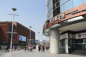 北京王府井步行街