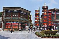 天津美食街