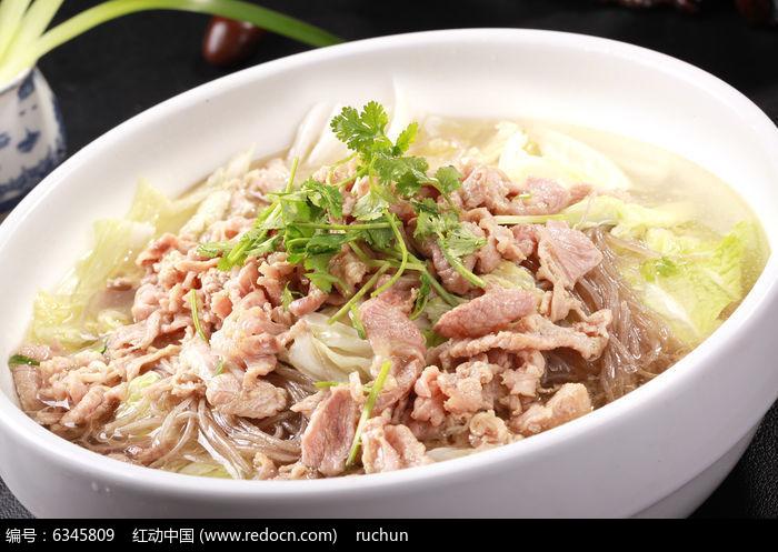 羊肉白菜炖粉条图片